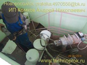 Безповітряному установка високого тиску для двокомпонентного поліуретану Inopaz