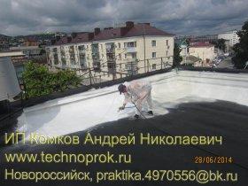 Двокомпонентний поліуретан Інопаз напилюється поверх рідкої гуми