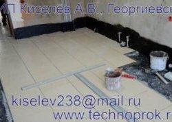 Гідроізоляція підлоги у ванній кімнаті рідкої гумою Еластопаз