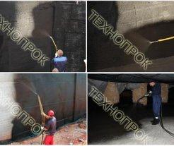 Пристрій підземної гідроізоляції бетону